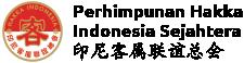 Perhimpunan Hakka Indonesia Sejahtera